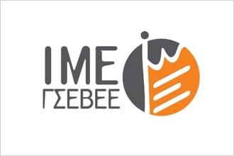 ΙΜΕ ΓΣΕΒΕΕ