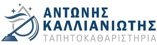 Καλλιανιώτης Αντώνης